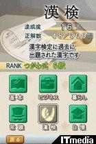 wk_070626kanji02.jpg