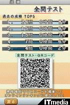 wk_070626kanji05.jpg