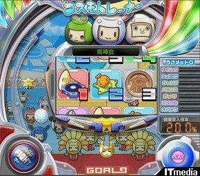 ITmedia +D Games:ハンゲームに...