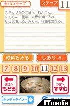 wk_070627osumi06.jpg