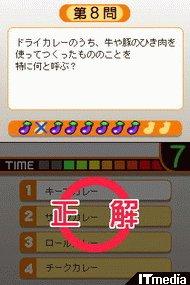 wk_070627osumi07.jpg