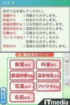 wk_070627osumi10.jpg