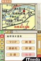 wk_070627osumi11.jpg