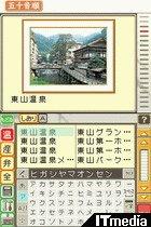 wk_070627osumi12.jpg