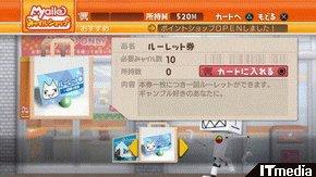 wk_070704doko02.jpg