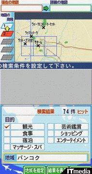 wk_070704tabi06.jpg