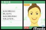wk_070706kao04.jpg