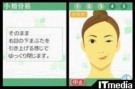 wk_070706kao05.jpg