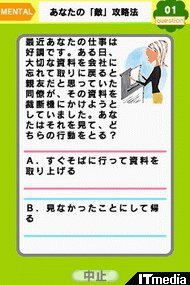wk_070710anan08.jpg
