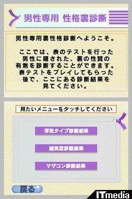 wk_070710anan14.jpg