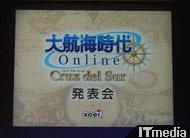 wk_070717koukai01.jpg