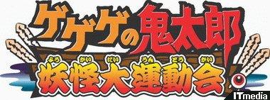 wk_070720kitaro26.jpg