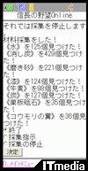 wk_070720nobu05.jpg