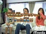 wk_070803takara01.jpg