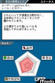 wk_070806ga03.jpg