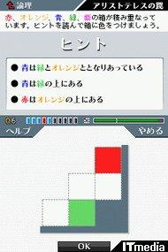 wk_070806ga09.jpg