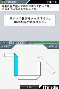 wk_070806ga11.jpg