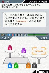wk_070806ga17.jpg