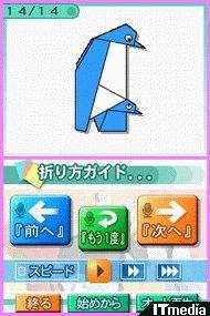 wk_070807ori01.jpg