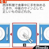 wk_070903gamegod02.jpg