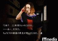 wk_070903hayari08.jpg