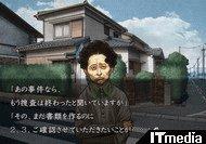 wk_070903hayari09.jpg