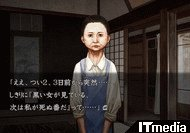 wk_070903hayari10.jpg