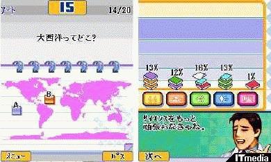 en_game1.jpg
