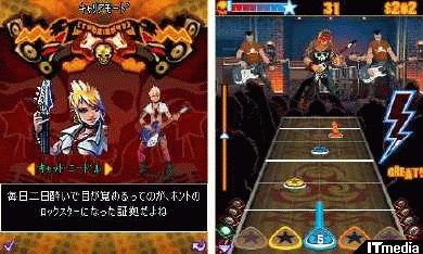 en_game2.jpg
