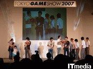 wk_070920game10.jpg