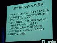 wk_071004geki06.jpg
