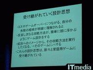 wk_071004geki07.jpg