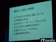 wk_071004geki08.jpg
