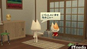 wk_071011mainichi01.jpg