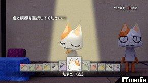 wk_071011mainichi02.jpg