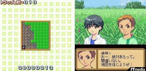 en_kotobuki3.jpg