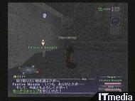 wk_071015ffxi02.jpg