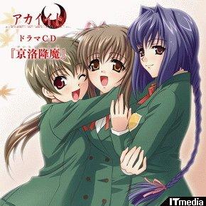 wk_071024akai02.jpg