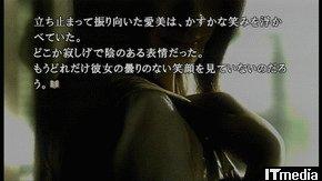 wk_071025imabiki03.jpg