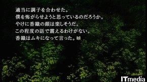 wk_071025imabiki06.jpg