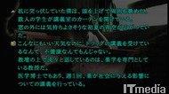 wk_071025imabiki09.jpg