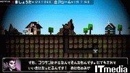 wk_071107namaiki12.jpg
