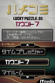 wk_071113lp11.jpg