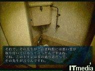 wk_071120smit05.jpg