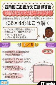 wk_071203mega05.jpg