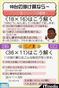 wk_071203mega06.jpg
