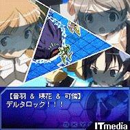 ta_konami02.jpg
