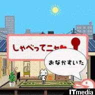 ta_toro02.jpg