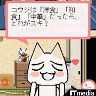 ta_toro03.jpg