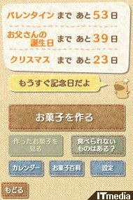 wk_080111kashi02.jpg